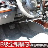 汽車用鎖具方向盤鎖防盜小車車鎖防身車把安全剎車車頭油門離合器 全館新品85折