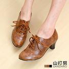 牛津鞋 復古刷色雕花綁帶低跟鞋- 山打努SANDARU【107A6650#46】