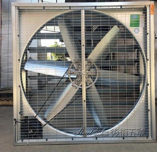 負壓風機1380型工業排風扇大功率強力抽風機大棚養殖排氣扇換氣扇 安雅家居館