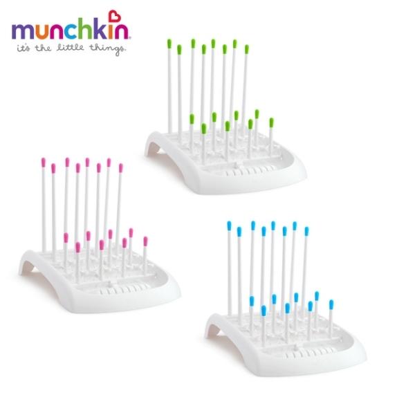 munchkin滿趣健-折疊式奶瓶晾乾架-3色