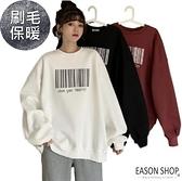 EASON SHOP(GW9213)韓版數字條碼印花長袖T恤女上衣服寬鬆落肩長版大學T中長款加絨刷毛OVERSIZE