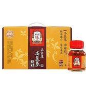 正官庄 高麗蔘雞精 62ml *9入 禮盒組