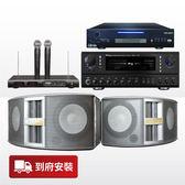 美華 全新歌手級卡拉OK組 HD-800pro