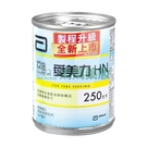 (免運)亞培 愛美力HN 237ml*24入/箱【媽媽藥妝】效期2022