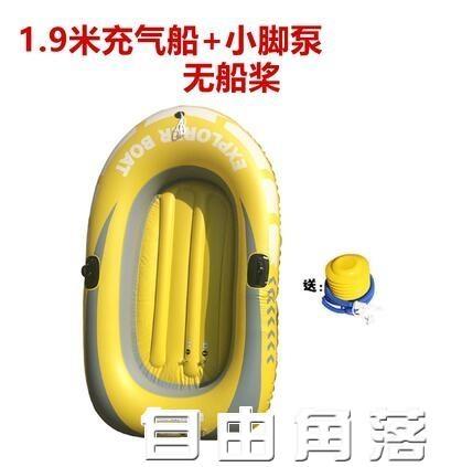 嬰幼兒水上浮床兒童游泳圈水上浮排氣墊充氣游泳池沙池海洋球池 自由角落