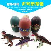 全館免運 恐龍玩具仿真動物恐龍蛋拼裝變形