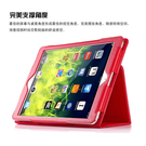 King*Shop~ iPad Pro 9.7吋 平板荔枝紋支架保護殼  A1673 A1674 A1675
