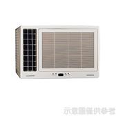 HITACHI日立變頻窗型冷氣RA-28QV1