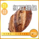 INPHIC-紅豆麵包模型 紅豆麵包捲 日式紅豆麵包 紅豆吐司-IMFQ003104B