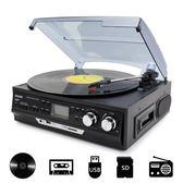 黑膠電唱機現代唱片機仿古留聲機音響老唱機收音機U盤 磁帶多功能 智聯igo