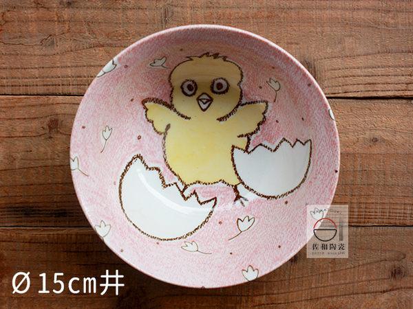 +佐和陶瓷餐具批發+【XL070315-8 可愛雞4.8井-日本製】日本製 家用碗缽  煮物 和食 丼飯碗 汁物