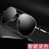 墨鏡 2021新款潮人偏光太陽鏡男蛤蟆眼鏡女駕駛開車司機墨鏡男士眼睛潮 韓國時尚週