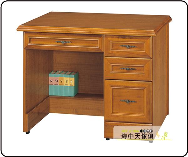 {{ 海中天休閒傢俱廣場 }} G-39 摩登時尚 書桌系列 195-1 3.5尺實木樟木色辦公桌