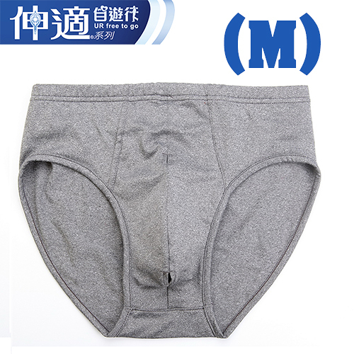 UR free to go自遊行-男性攜帶型集尿器專用功能褲(M)28吋~31吋