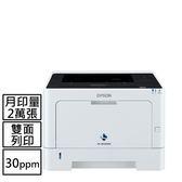 A4黑白商用雷射網路印表機 WorkForce AL-M220DN【登錄送膳魔師保鮮盒】