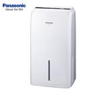 Panasonic國際牌 6公升/日 除濕機 F-Y12EM   **免運費**