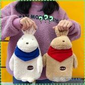 熱水袋 軟妹冬季卡通超萌兔子注水熱水袋可愛毛絨學生便攜防爆暖手寶男女 HD