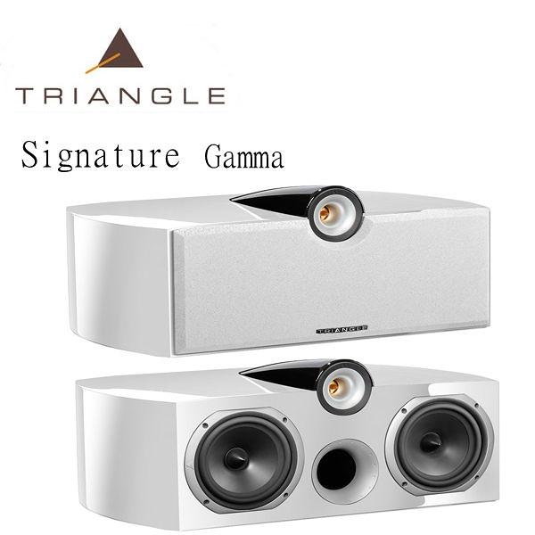 【竹北勝豐群音響】Triangle  Signature  Gamma  中置喇叭白色 (黑色/桃花心木色)