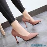 2021春季新款絨面尖頭細跟高跟鞋黑色禮儀鞋職業工作鞋貓跟單鞋女 快速出貨