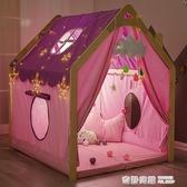 兒童游戲玩具屋小房子女孩男孩寶寶家用睡覺床上帳篷室內公主夢幻【雙12購物節】
