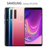 三星 SAMSUNG Galaxy A9 2018 (A920F) 6GB/128GB 手機~送滿版玻璃貼+四角強化保護殼+雙向閃電快充行動電源