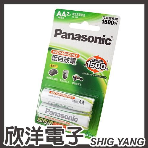 Panasonic 國際牌 Evolta 即可用低自放電3號充電電池AA 一卡2入 (HHR-3MVT/2BT)