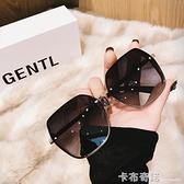 偏光太陽鏡女開車駕駛眼鏡韓版無框個性加厚擋風金屬墨鏡防紫外線 卡布奇諾