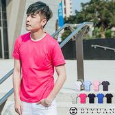 涼爽機能短袖T恤【JG6350】OBI YUAN吸濕排汗素面圓領短袖上衣 共9色