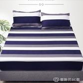 床笠單件全棉純棉床單防塵床套1.2m1.5米1.8席夢思床墊保護套床罩 創時代3c館