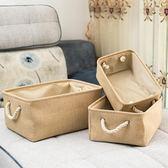 618大促 簡約棉麻布藝小收納盒衣柜衣物玩具收納籃桌面雜物零食整理收納筐