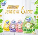 花仙子 香氛蛋 120g(淨柔香、檸檬、薰衣草、蜜桃)