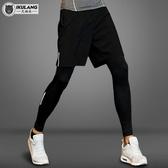 健身運動緊身褲男高彈力籃球打底褲田徑速干跑步訓練壓縮長褲 【免運】