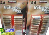 [COSCO代購]  KIRKLAND AA 3 號鹼性電池 48入 _C50666
