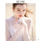 歌依妮春裝新款白色洋氣超仙雪紡上衣網紗內搭蕾絲衫打底衫女 雙12購物節