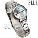 ELLE 時尚尖端 雙眼設計感跳色不銹鋼時尚女錶 防水 藍寶石水晶 水湖藍x銀x玫瑰金 ES21010B02X