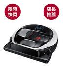 限時優惠 ★ 掃地機器人 SAMSUNG 三星 VR10M7020UW/TW 極勁吸力 吸地機 年終掃除利器