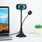 高清視頻攝像頭電腦台式機筆記本內置帶麥克風話筒usb免驅動網課遠程教學設備外置家用 一米陽光