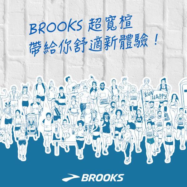 (B6) BROOKS 男鞋 慢跑鞋 BEAST 16 寬楦支撐型運動鞋 扁平足 1102274E413 藍 [陽光樂活]