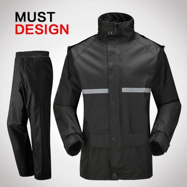 雨衣套裝雨衣套裝成人單人男女雨衣雨褲套裝加厚摩托車電動車戶外徒步雙層