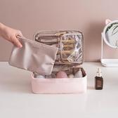 化妝包女便攜旅行大容量化妝品收納包ins風超火網紅少女心化妝袋 創意空間