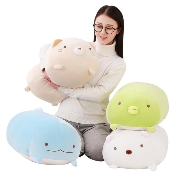 全館83折韓國角落生物抱枕公仔超軟毛絨玩具抱著睡覺的娃娃公仔女生日禮物