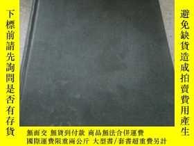 二手書博民逛書店Food罕見Outlook(食品前景)1996-1997(英文版
