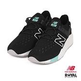 New Balance 新竹皇家 247 黑色 織布 馬卡綠 套入式 休閒運動鞋 男女款 NO.B0284