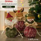 聖誕節裝飾品兒童禮品禮物袋子蘋果盒手提袋創意糖果罐蘋果手提袋 小確幸生活館