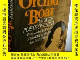 二手書博民逛書店1973一版The罕見Orchid Boat: Women Po