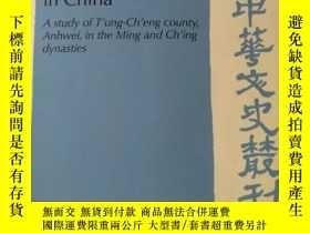 二手書博民逛書店劍橋中華文史從刊 land罕見and lineage in china. a study of tung-che