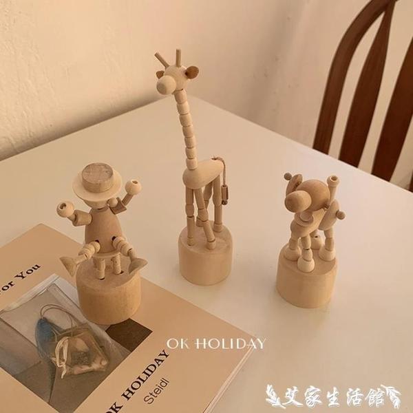 桌面擺件 OK HOLIDAY*INS房間裝飾實木小擺件家居桌面擺件北歐櫥窗復古禮物 艾家 新品
