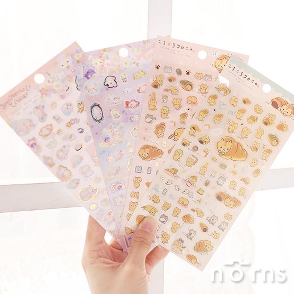 【日貨SAN-X貼紙】Norns 憂傷馬戲團 麵包貓 拉拉熊 角落生物 日本進口 手帳裝飾貼紙 波波兔 綿羊