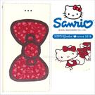 正版 日本 三麗鷗 Sanrio Hello Kitty 彩繪 收納 夾層 iPhone 6 6S 手機殼 皮套 翻蓋 保護套【碎花蝴蝶結】