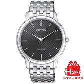 CITIZEN星辰Eco-Drive  GENT'S 紳士時尚羅馬超薄光動能腕錶 AR1130-81H   -黑x銀